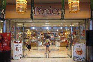 Topico Department Store Akita