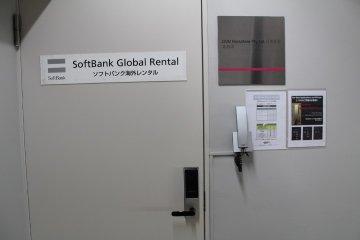 电梯到达五楼就是办公室