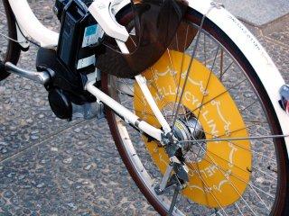 จักรยาน Hello Bike
