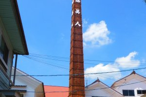 Brewery chimneys stand out everywhere in Saijo