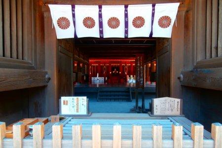 후쿠호카의 하코자키 궁