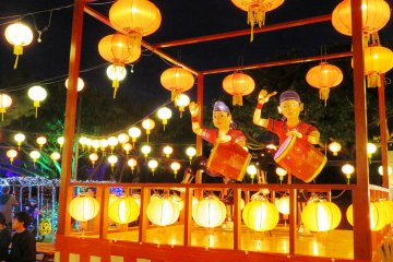 류큐 등불 축제