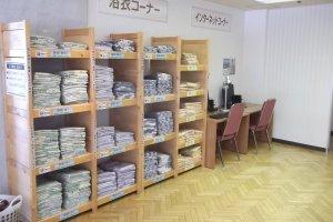 Choose your yukata here