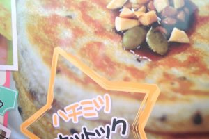 Hot hot Hottoku pancakes from Mr. Hottoku