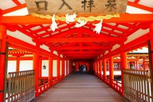 Heading inside Itsukushima shrine