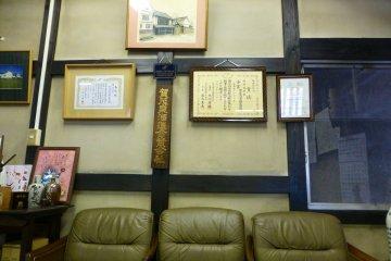 Inside Kamoizumi brewery, awaiting the President of the company