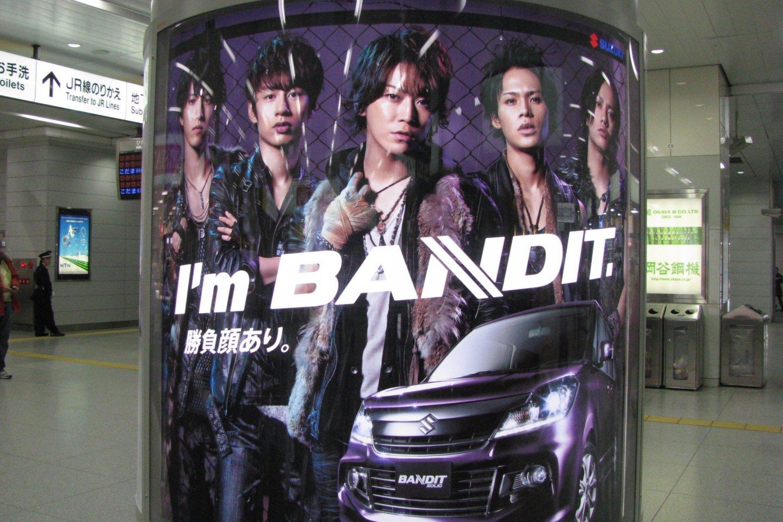 KAT-TUN на рекламе
