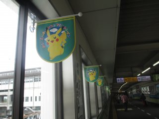 Nice banners show of Picachu.