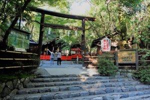 ศาลเจ้าโนะโนะมิยะ (Nonomiya)
