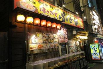 Hakodate Eat Street