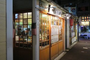 Traditional family owned Japanese eateries are the mainstay here