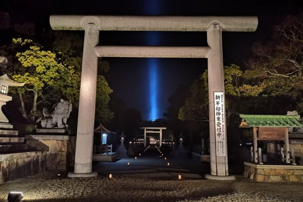 Once a month, Izanagi Shrine hosts a special event.