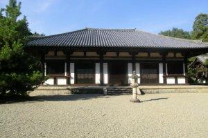 Akishino Temple