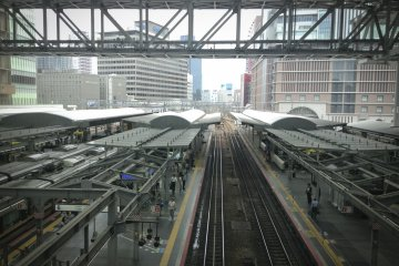 오사카 역