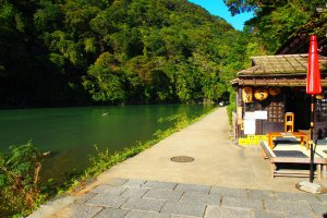 รายทางริมแม่น้ำคัตซึตระ