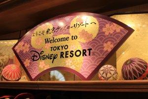 해외 방문객들을 위한 일본 및 디즈니 기념품
