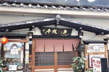 Sennari Sushi in Nagasaki