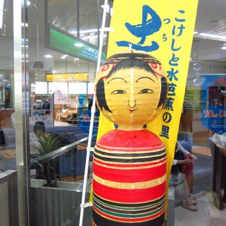 Nhà ga Fukushima