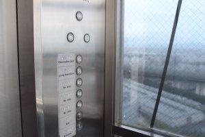 坐电梯登上展望台吧