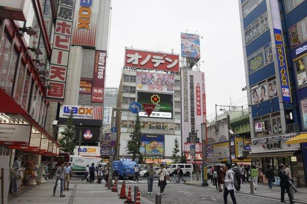Suasana meriah ala Akihabara