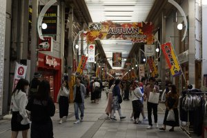 Osu Shopping Arcade