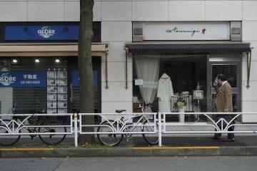 Daikanyama, Sisi Lain Shibuya