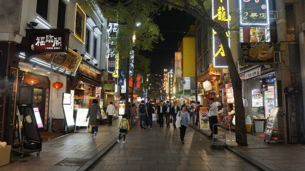 Selamat datang di Yokohama Chinatown!