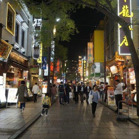 A Night in Yokohama Chinatown
