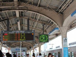 Jalur JR Kobe ke Osaka dan Himeji