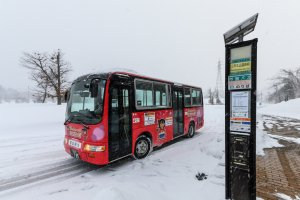 shuttle bus to Shuttle bus to the Sannai Maruyama Jomon historical site