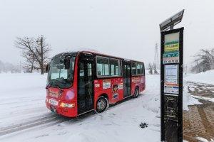 shuttle bus to Shuttle bus to the Sannai Maruyama Jomon historical site