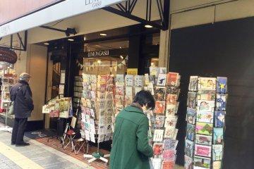 Lemon Gasui's shop front.
