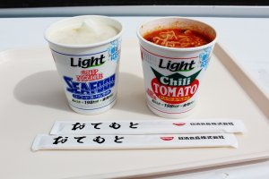 Make sure to try the Iced Cup noodles!