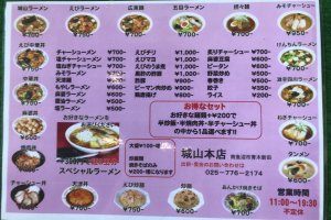The menu is in Japanese, however some items have pictures