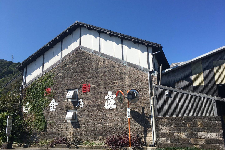 Shirokane Ishigura Museum