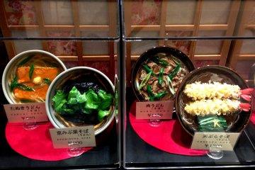 Tanuki Udon and Kyomifuna Soba at Aoi Soba Place in Kyoto Station just a short walk from the Tokaido Shinkansen between Tokyo and Osaka