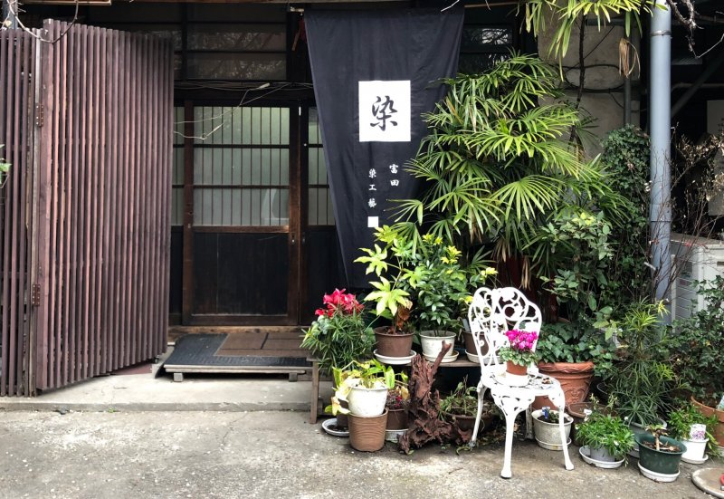 The entrance of Tokyo Some Monogatari Museum