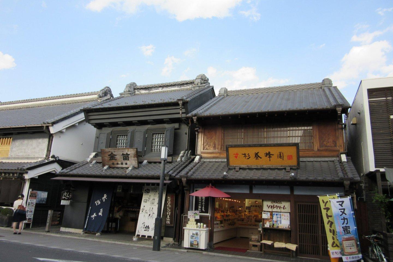 Старинная улица Кавагоэ