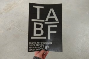 Flyer of TABF
