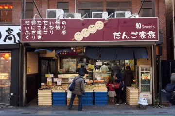 Store entrance. On the left is a list of some of what the Dango Kazoku serves... and it's yum.