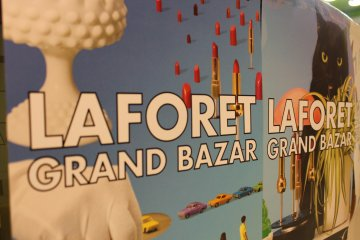 Laforet Harajuku's Grand Bazar 2013 ran from July 25 to 29.