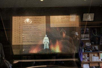 Burn! The Kono clan had a kinetic history