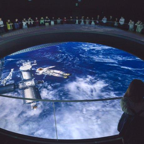 TeNQ Space Museum