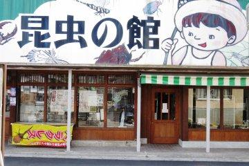 Bungo Takada Showa Street