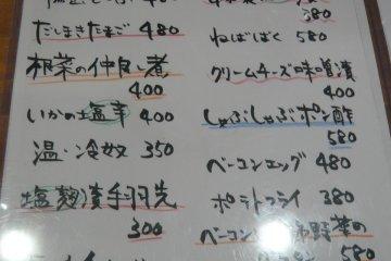 일본어 메뉴! 한국어 메뉴는 없지만 여자 사장님이 친절하게 알려 줍니다^.^