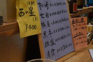 일본식 소주와 사케도 제공됩니다!!