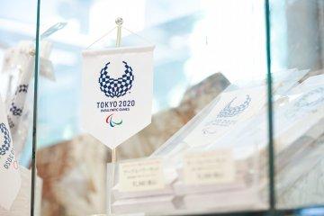 Paralimpiade Musim Panas Tokyo 2020
