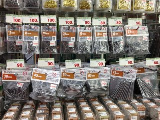 What would a home improvement center be without a large selection of nails?