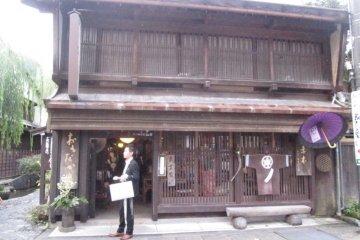 Omodakaya Mingei Museum