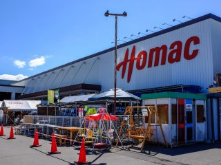 Homac Kutchan, your one stop DIY store
